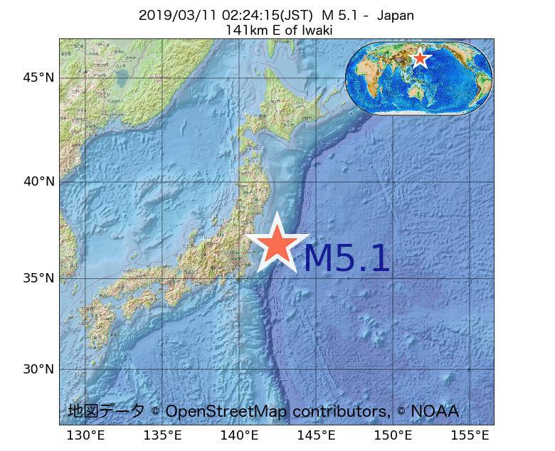 2019年03月11日 02時24分 - 日本でM5.1