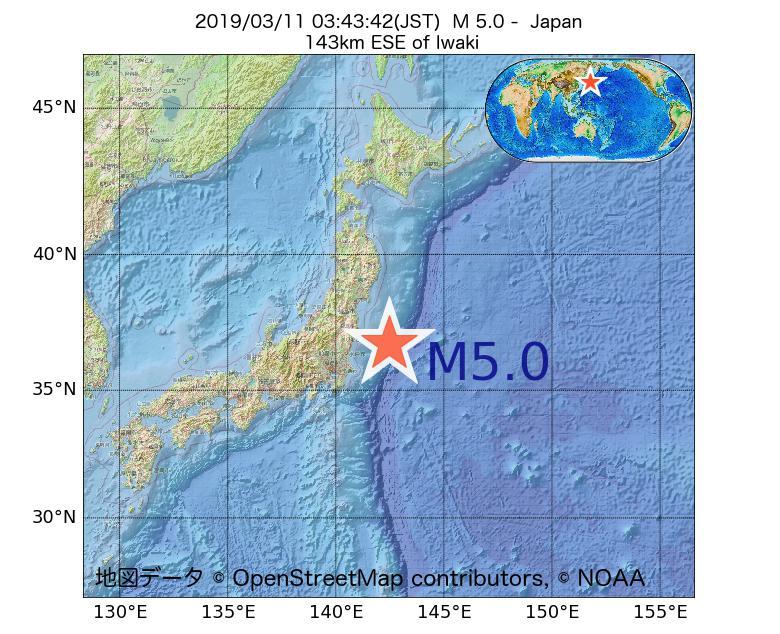 2019年03月11日 03時43分 - 日本でM5.0