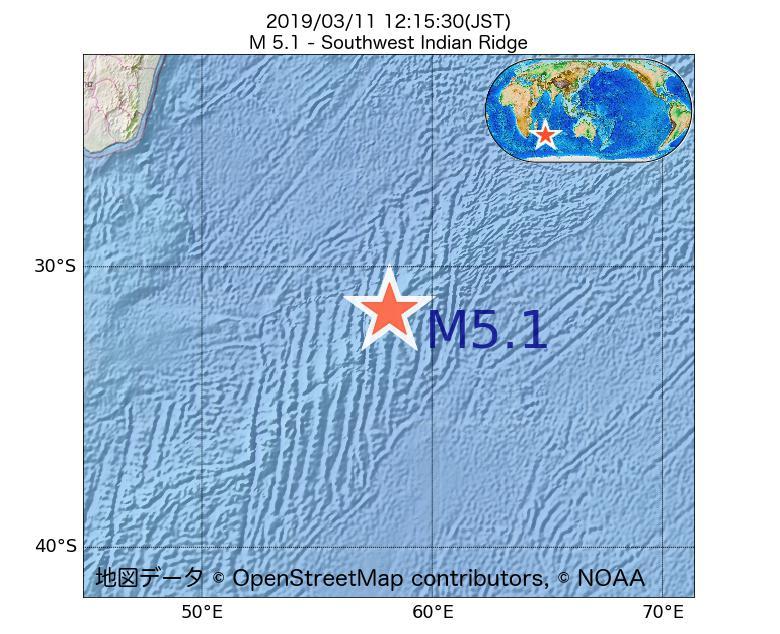 2019年03月11日 12時15分 - 南西インド洋海嶺でM5.1