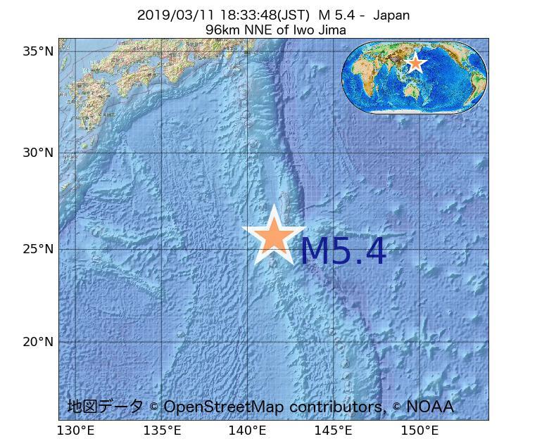 2019年03月11日 18時33分 - 日本でM5.4