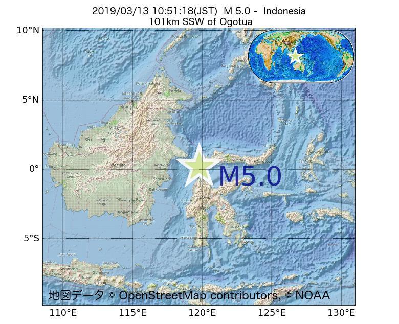 2019年03月13日 10時51分 - インドネシアでM5.0