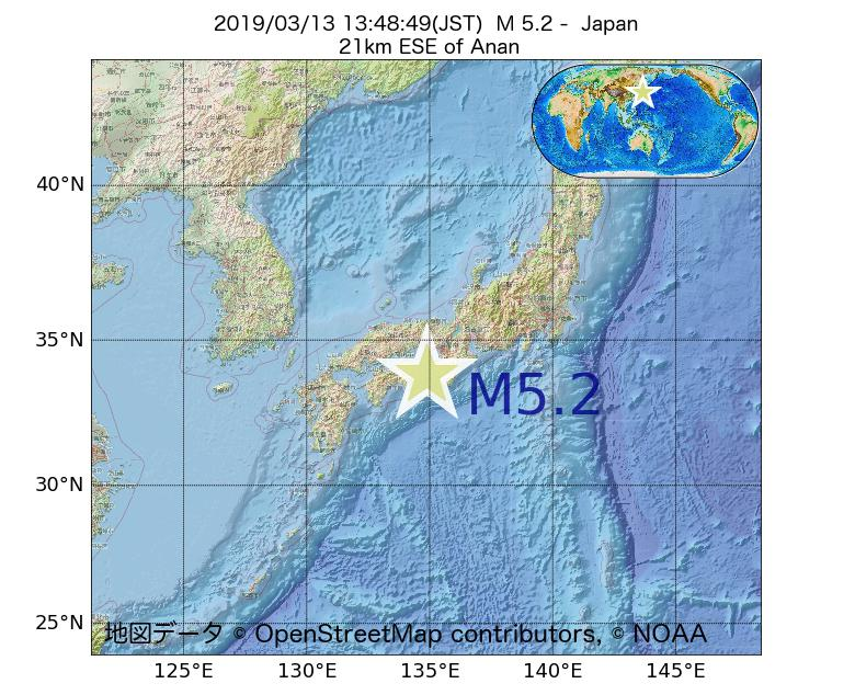 2019年03月13日 13時48分 - 日本でM5.2