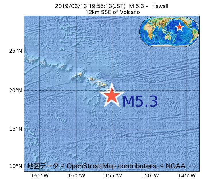 2019年03月13日 19時55分 - ハワイでM5.3