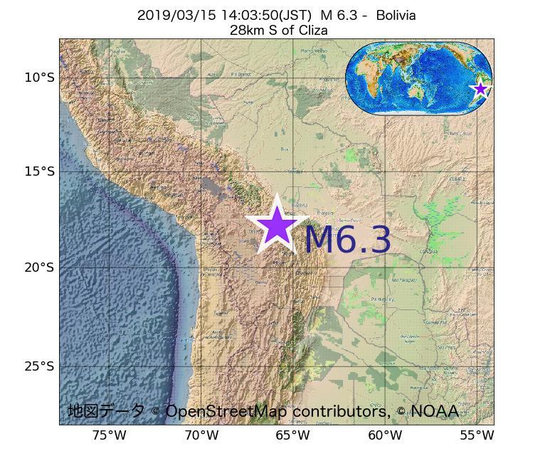 2019年03月15日 14時03分 - ボリビアでM6.3