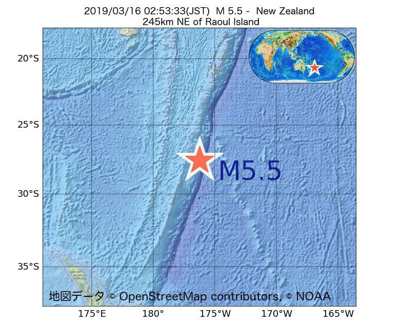 2019年03月16日 02時53分 - ニュージーランドでM5.5