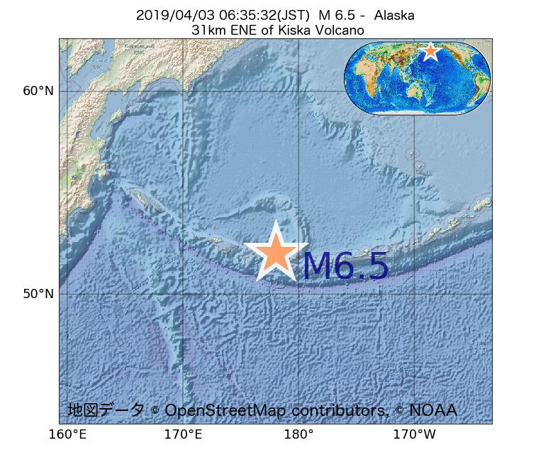 2019年04月03日 06時35分 - アラスカ州でM6.5
