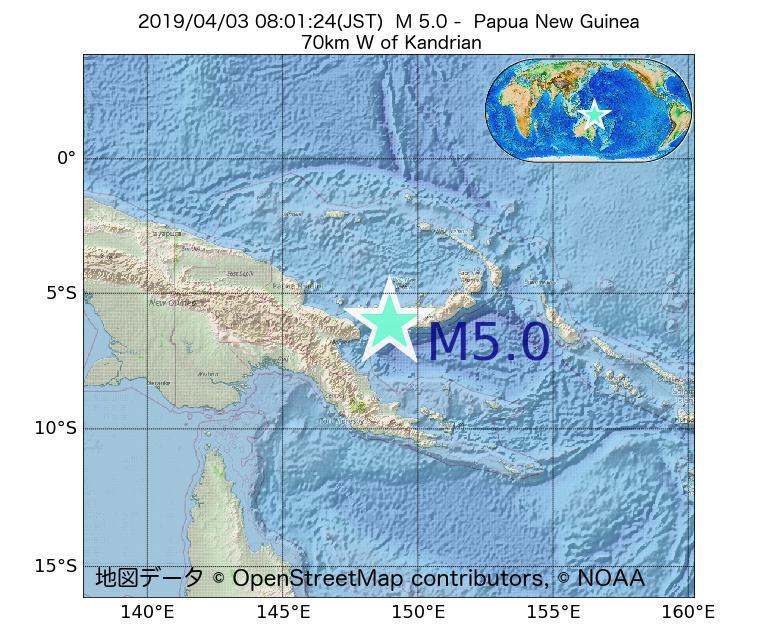2019年04月03日 08時01分 - パプアニューギニアでM5.0