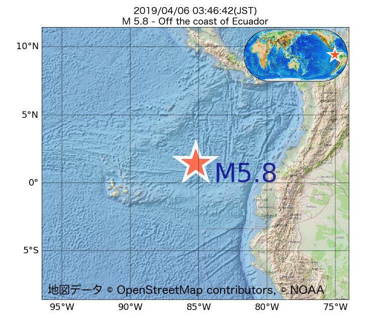 2019年04月06日 03時46分 - エクアドル沖でM5.8