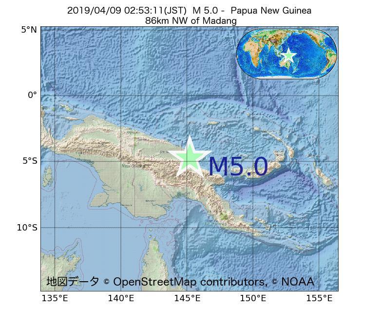 2019年04月09日 02時53分 - パプアニューギニアでM5.0
