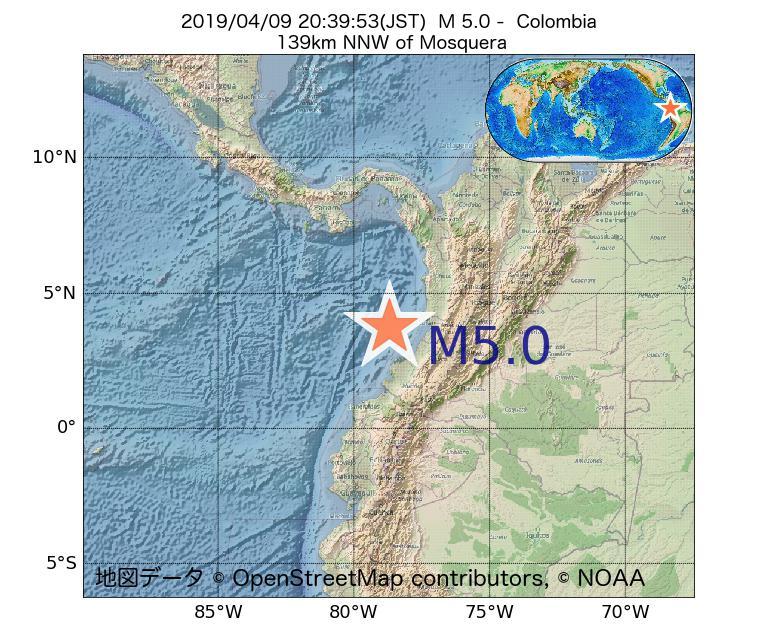 2019年04月09日 20時39分 - コロンビアでM5.0