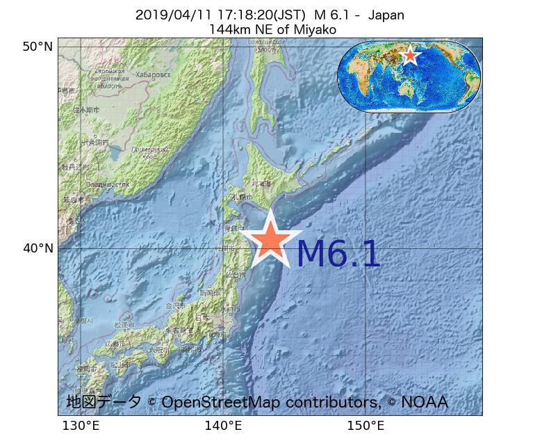 2019年04月11日 17時18分 - 日本でM6.1