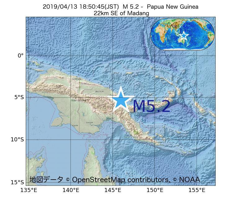 2019年04月13日 18時50分 - パプアニューギニアでM5.2