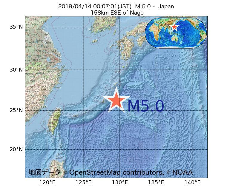 2019年04月14日 00時07分 - 日本でM5.0
