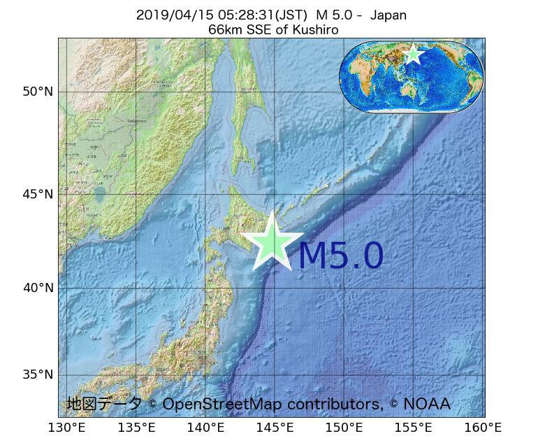 2019年04月15日 05時28分 - 日本でM5.0