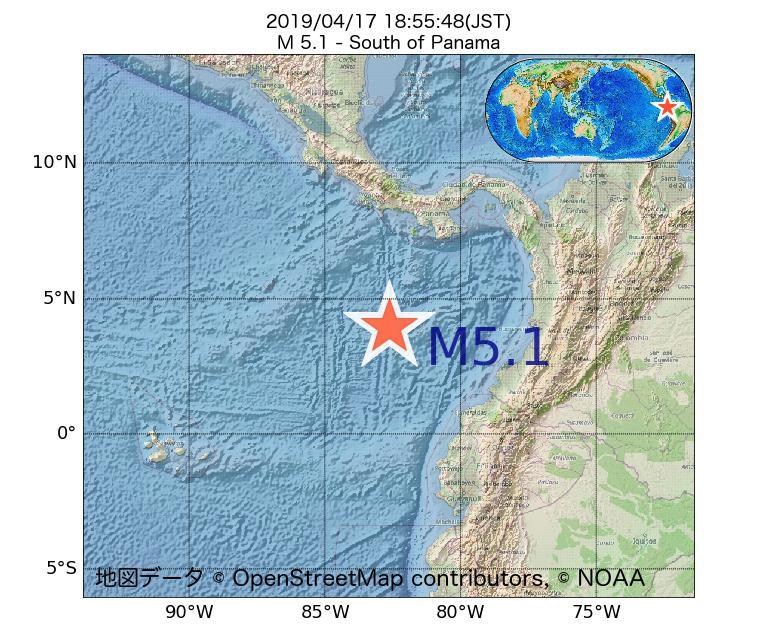 2019年04月17日 18時55分 - パナマの南でM5.1