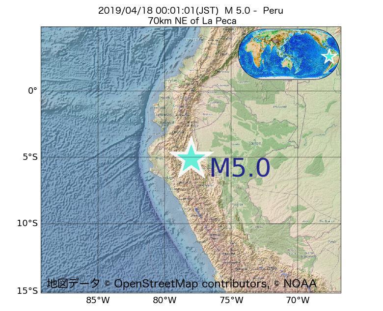 2019年04月18日 00時01分 - ペルーでM5.0