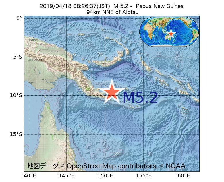 2019年04月18日 08時26分 - パプアニューギニアでM5.2