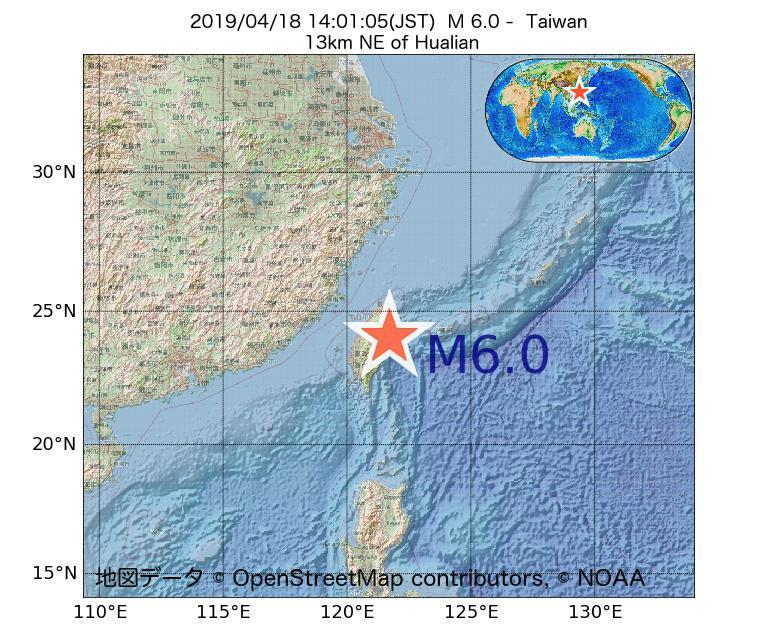 2019年04月18日 14時01分 - 台湾でM6.0