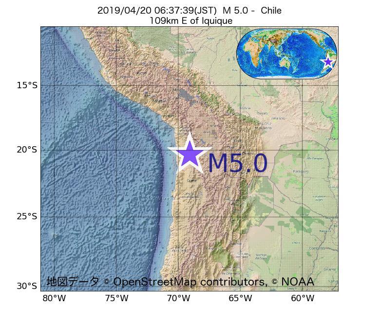 2019年04月20日 06時37分 - チリでM5.0