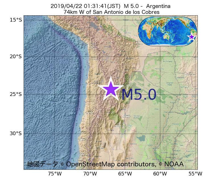2019年04月22日 01時31分 - アルゼンチンでM5.0