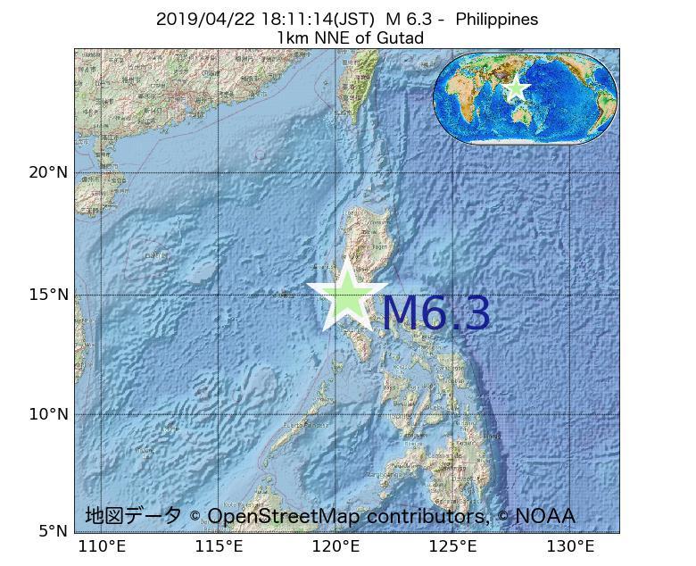 2019年04月22日 18時11分 - フィリピンでM6.3