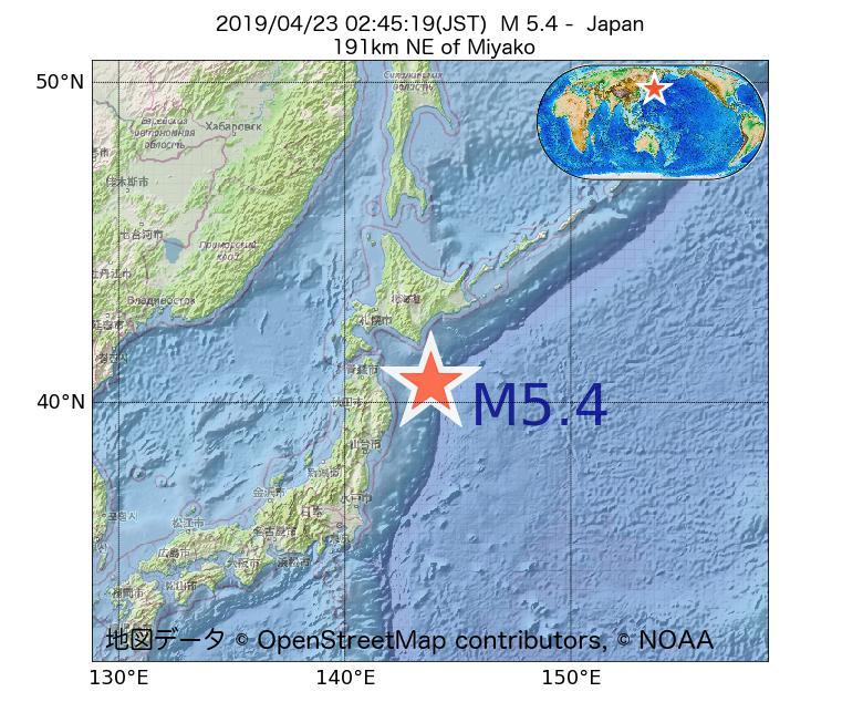 2019年04月23日 02時45分 - 日本でM5.4
