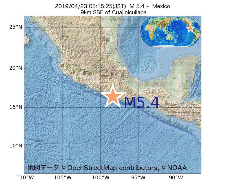 2019年04月23日 05時15分 - メキシコでM5.4