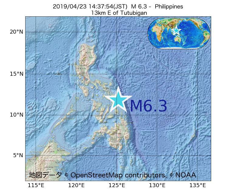 2019年04月23日 14時37分 - フィリピンでM6.3
