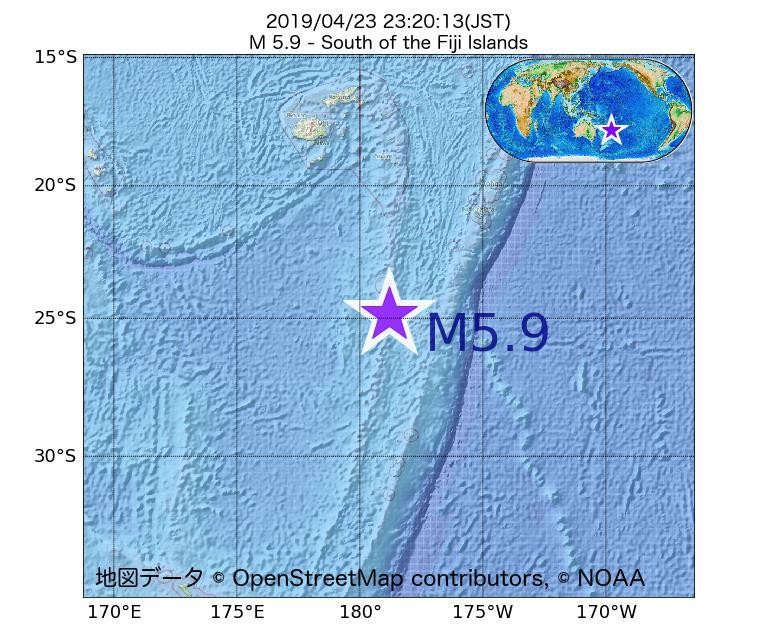 2019年04月23日 23時20分 - フィジー諸島の南でM5.9