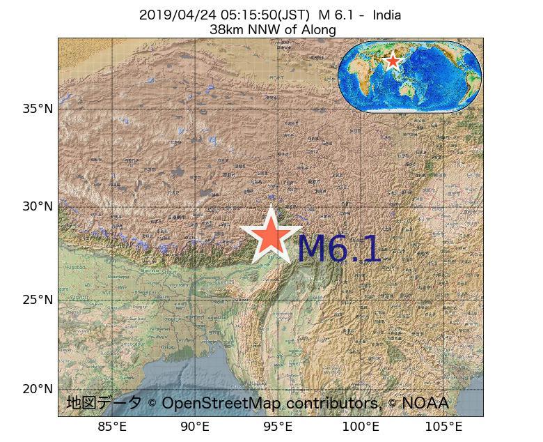 2019年04月24日 05時15分 - インドでM6.1