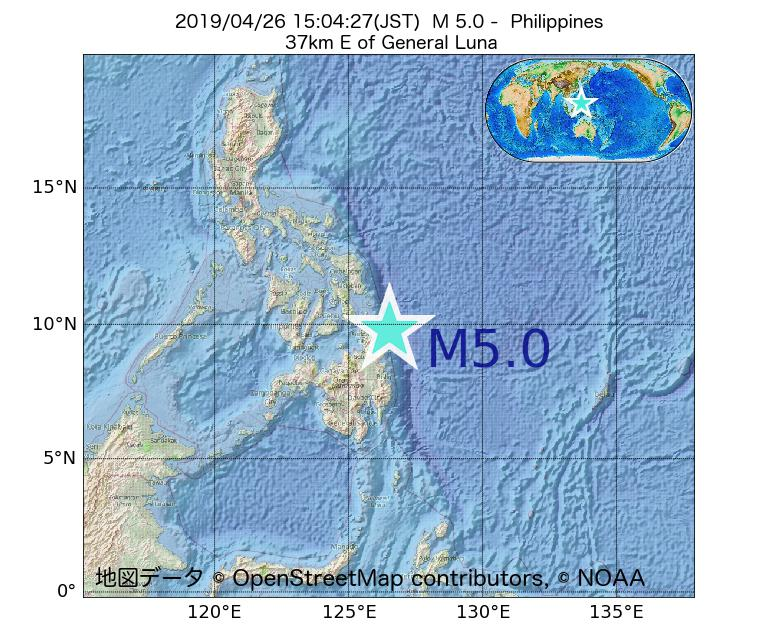 2019年04月26日 15時04分 - フィリピンでM5.0