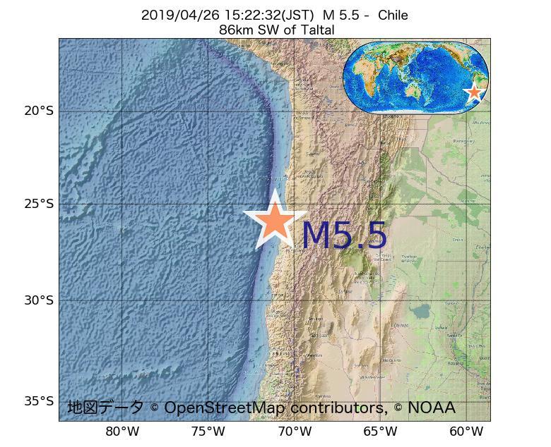2019年04月26日 15時22分 - チリでM5.5