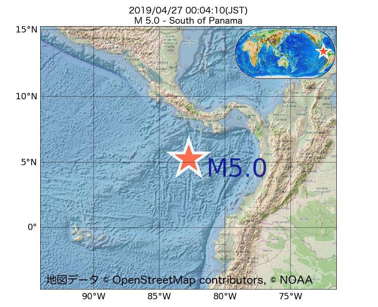 2019年04月27日 00時04分 - パナマの南でM5.0