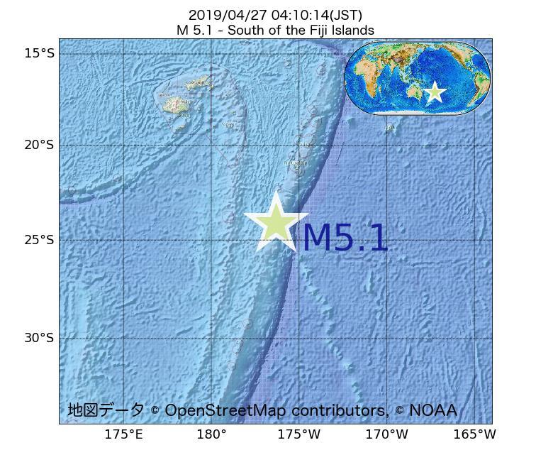 2019年04月27日 04時10分 - フィジー諸島の南でM5.1