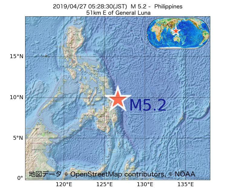 2019年04月27日 05時28分 - フィリピンでM5.2