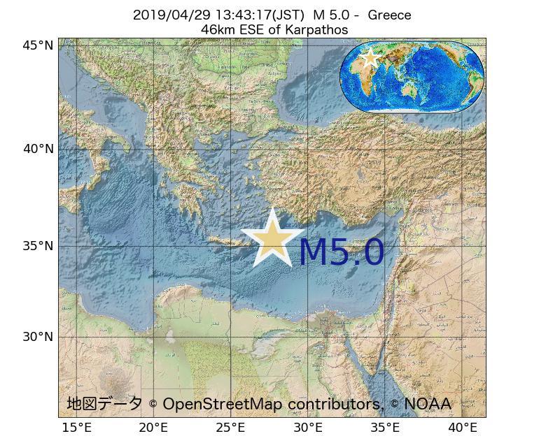 2019年04月29日 13時43分 - ギリシャでM5.0