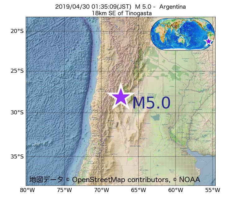 2019年04月30日 01時35分 - アルゼンチンでM5.0