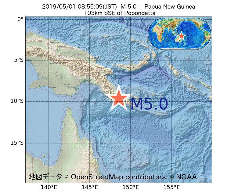 2019年05月01日 08時55分 - パプアニューギニアでM5.0