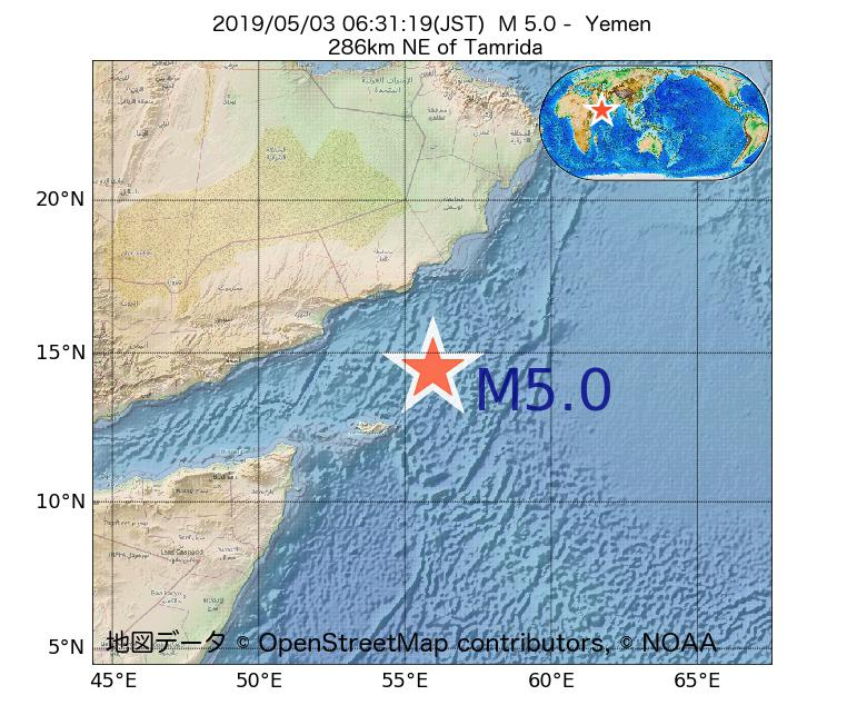 2019年05月03日 06時31分 - イエメンでM5.0