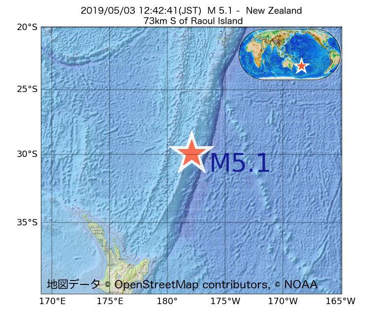 2019年05月03日 12時42分 - ニュージーランドでM5.1