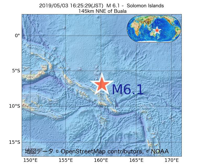 2019年05月03日 16時25分 - ソロモン諸島でM6.1