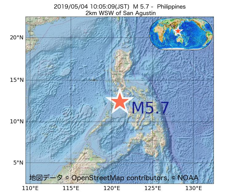 2019年05月04日 10時05分 - フィリピンでM5.7