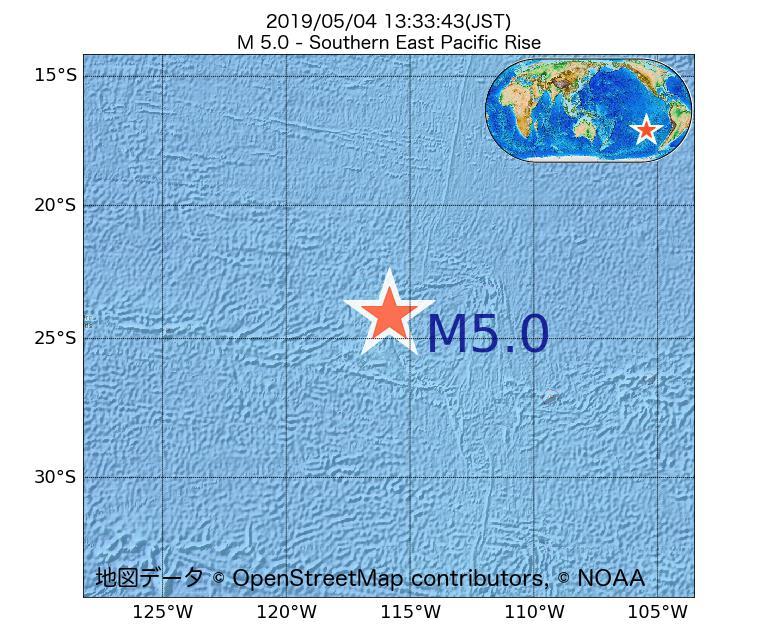 2019年05月04日 13時33分 - 東太平洋海嶺南方でM5.0