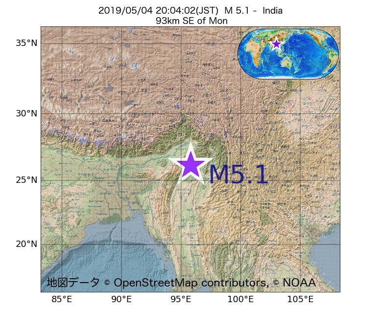 2019年05月04日 20時04分 - インドでM5.1