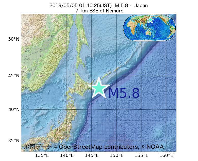2019年05月05日 01時40分 - 日本でM5.8