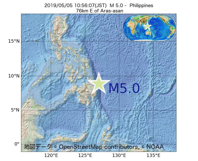 2019年05月05日 10時56分 - フィリピンでM5.0