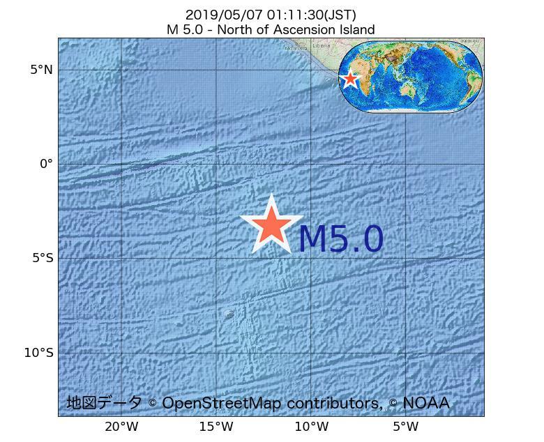 2019年05月07日 01時11分 - アセンション島でM5.0