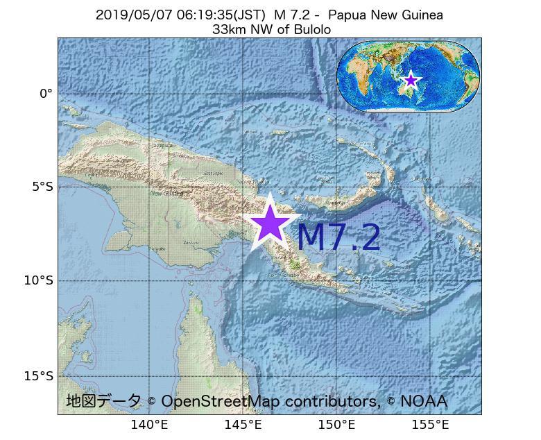 2019年05月07日 06時19分 - パプアニューギニアでM7.2