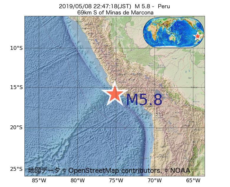 2019年05月08日 22時47分 - ペルーでM5.8