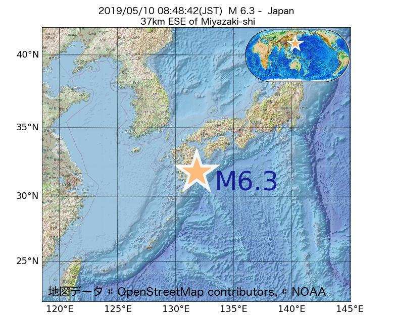 2019年05月10日 08時48分 - 日本でM6.3